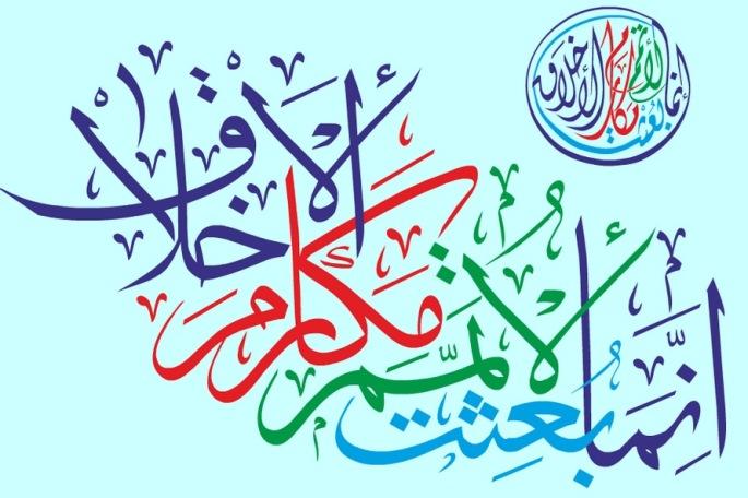 http://hekmatetarif.ir/portal/wp-content/uploads/2015/06/49519614144460354263.jpg