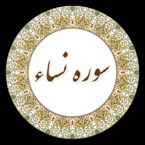 com.example.lham.nesa_512x512