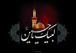www.dustaan.com-مجله-اینترنتی-فال-روزانه-حافظ-1506800922