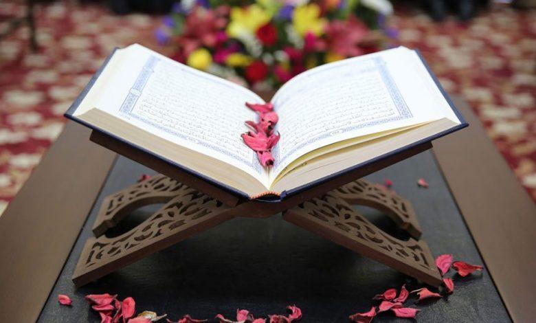 ابلیس در قرآن